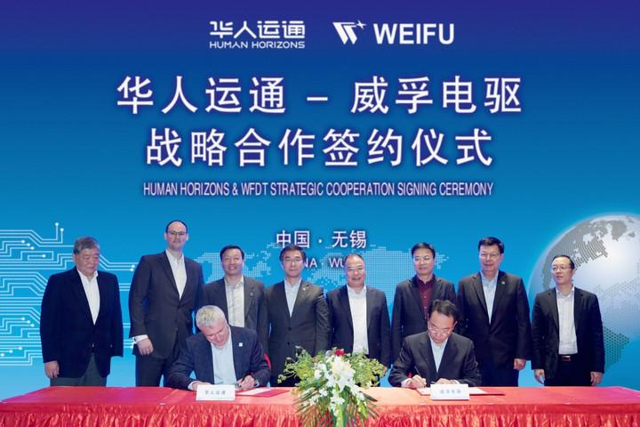 华人运通与威孚电驱等企业签约 将量产轮毂电机