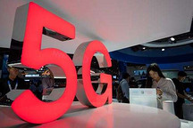 5G降临:手机准备好了 多行业面临变革