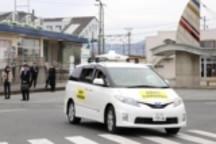 日本将允许高度自动驾驶车上路 或于2020年上半年开始
