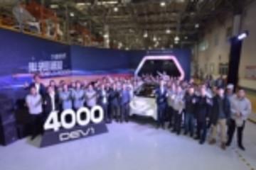 完成首个量产目标,新特汽车第4000台DEV 1下线