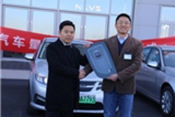 国能汽车首批NEVS 93纯电动轿车交付客户