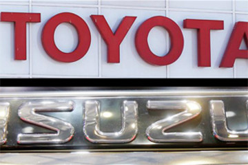 丰田五十铃解除资本合作 各自提高市场竞争力