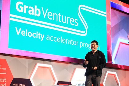 Anthony Tan在新加坡的Innovfest Unbound上宣布成立 Grab Ventures