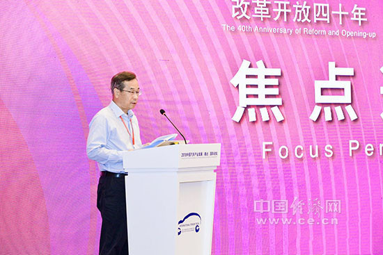 赵昌文:合资合作推动汽车业发展 未来将赋更高使命