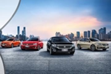 上汽大众2018年销售206.5万辆 ,连续四年蝉联乘用车市场销量冠军
