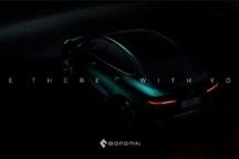 博郡汽车发布首款SUV预告图,将于2019年亮相/续航600公里