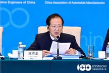 陈清泰:新能源产业顶层设计不可少 6年后电动车性价比超燃油车
