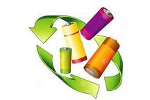 深圳首设动力电池回收补贴