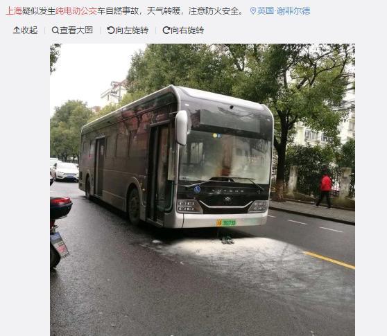 上海发生疑似纯电动公交自燃事件