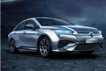 广汽新能源纯电轿车5月上市 续航600km同级最长