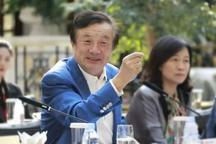华为任正非谈5G、自动驾驶技术、中国自动驾驶道路和华为造车