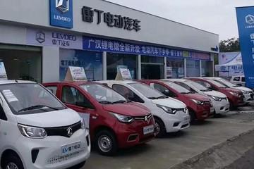 雷丁收购川汽野马 正式踏足新能源造车企业