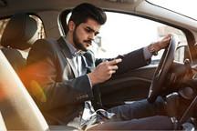 IIHS调研:驾驶中中手机使用率下降 但使用短信和应用程序比例增大