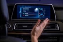 手势识别:车内交互方式的新宠?