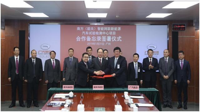 广汽集团:全面实施智能网联新能源