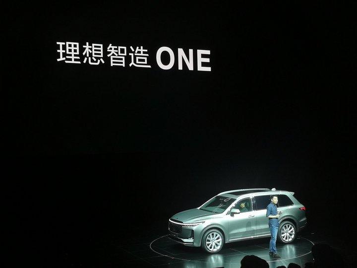 车和家CEO李想回顾创业20年:站在更高层才能看到低层问题
