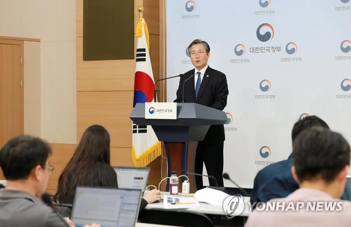 韩国批准现代在国会建加氢站 推广氢燃料电池汽车