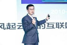 李鹏程将加盟小鹏汽车 负责品牌传播及公关事宜
