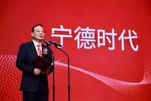 两会代表曾毓群:建议大力推广新能源汽车,促进实体经济发展