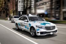 德国汽车工业协会:未来3年将向电动汽车等投资近600亿欧元