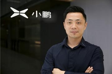 刘培加盟小鹏汽车,出任销售副总经理