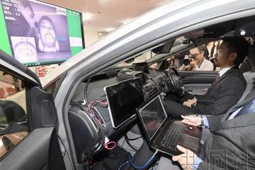 日本允许自动驾驶汽车司机看手机