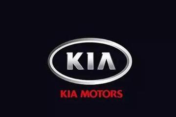 外媒:起亚汽车考虑暂停其在中国首家工厂的运营