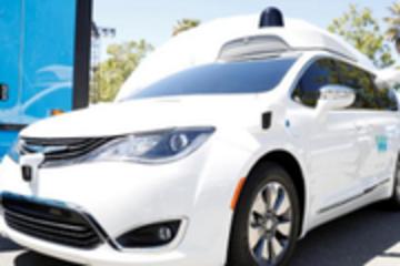 传无人驾驶公司Waymo寻求外部投资 大众会入股?