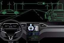 Inrix合作SharedStreets项目 实现自动驾驶车辆道路数据公开和互操作