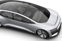 奥迪全新概念车将亮相上海车展 未来设计前瞻