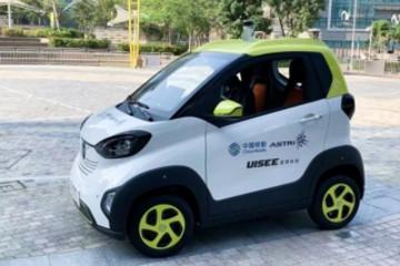 驭势科技携合作伙伴获得香港自动驾驶路测牌照