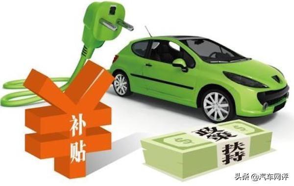 为何说新能源汽车相关法规不够完善?知豆车主用亲身经历说明问题