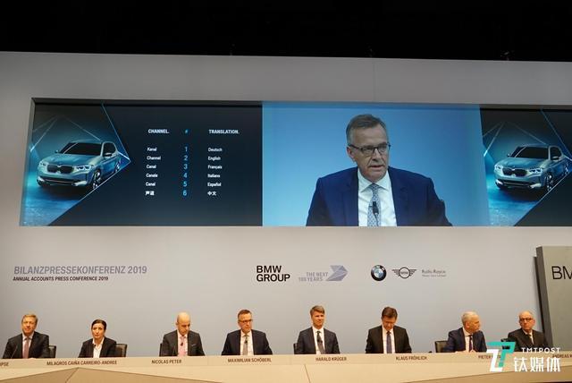 """""""全新第一战略""""框架下,宝马公布2025年前详细发展规划"""