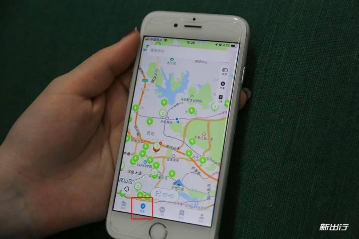 小鹏/蔚来/广汽新能源 三个车企APP充电地图体验对比