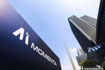 在揭幕苏州总部大楼的同时,Momenta宣布年内推出无人驾驶解决方案