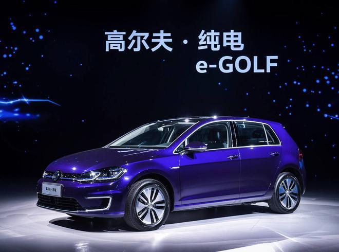 40亿押宝中国电动车市场 大众胜算有多大?