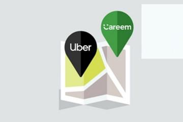 优步与迪拜共享出行公司Careem达成收购协议 或为中东科技行业最大一笔