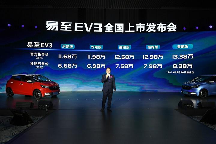 上市前遭遇补贴新政突变,易至EV3如何保证价格稳定?
