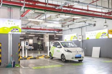 恒大300亿砸向新能源汽车 5年内不会涉足其他大产业