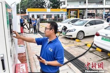 广州启动新平台满足新能源车辆充电 30分钟完成充电