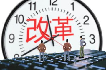 重磅 | 东风有限掀起新一轮人事改革 近三成总部机关人员被分流