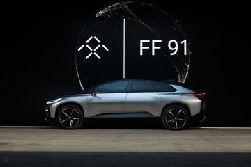 FF称收到九城首笔打款:三周完成技术谈判
