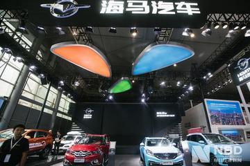 海马3月销量同比下滑77.28% 部分纯电动车型将停产
