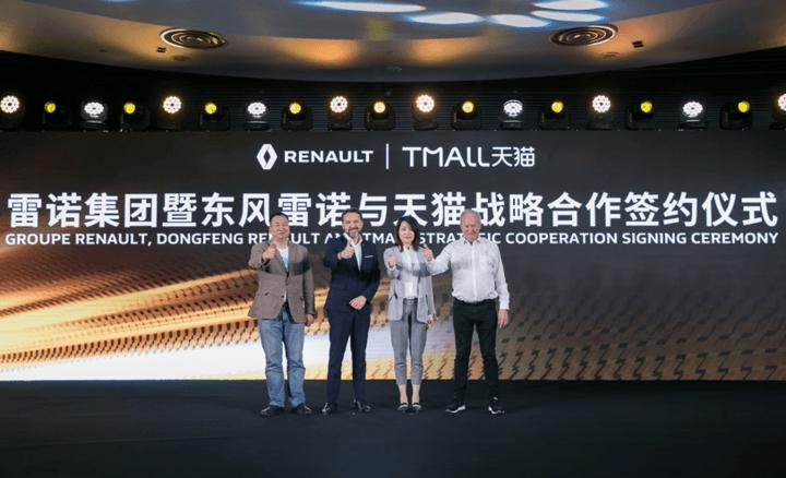 雷诺与阿里巴巴合作升级  首款天猫定制款雷诺电动车即将亮相