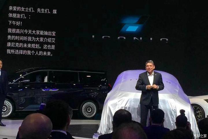 EV晨报   首个固态电池厂有望2021年量产;发改委回应取消对无车家庭限购;第8批减免车船税车型目录公示