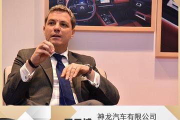 罗思博:神龙将投4款新能源车 2021年50%产品电气化
