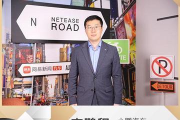 李鹏程:小鹏P7预计明年第二季度开始交付