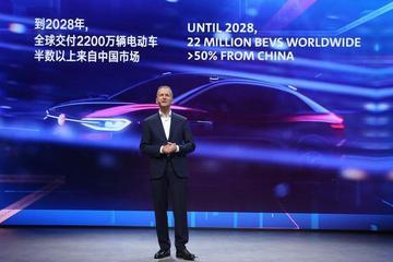 全球电动出行战略 大众集团将加大在华投入力度