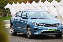 吉利第二款插电式混动轿车 帝豪GL PHEV 4月28日开启预售