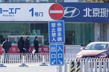 消息称现代汽车决定关闭在中国的1号厂